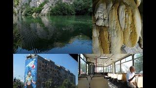 127. Σκόπια