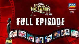Full Event Show | 9th Tarang Cine Awards 2018 width=