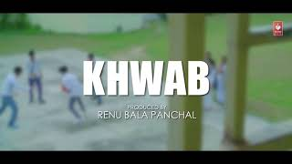 Skhwab song Renu bala Panchal