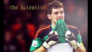 Iker Casillas | The Scientist