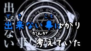 【ニコカラ】 M S S Planet 【OFFVocal】
