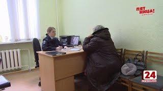 Отдала экстрасенсам почти миллион рублей...