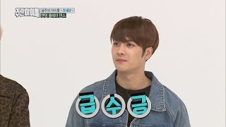 (Weekly Idol EP.294) Naughty Boy JACKSON