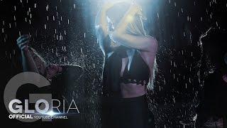 GLORIA - POLUDYAVASH PO MEN / Глория  - Полудяваш по мен, 2016