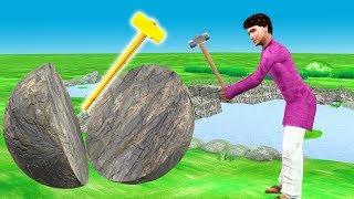 जादुई हथौड़ा हिन्दी कहानी Magical Hammer - Hindi Moral Stories Bedtime Fairy Tales Hindi Funny Video