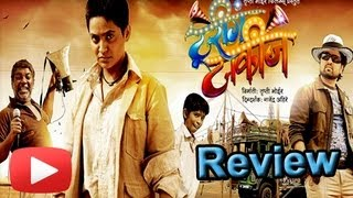 Touring Talkies - Marathi #Movie Review - Trupti Bhoir, Subodh Bhave, Neha Pendse