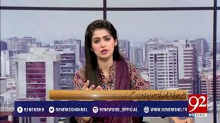 Bakhabar Subh 22-06-2017 - 92NewsHDPlus
