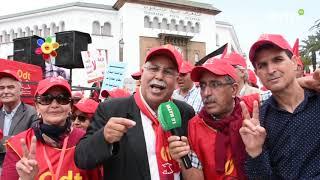 Déclaration de Addi Bouarfa, membre de la CDT à l'occasion du 1er Mai