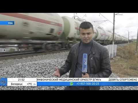 В Уфе показали, как идет строительство путепровода в Нагаево