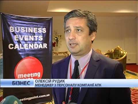 HR DAYS IN UKRAINE 2012. Сюжет Первого Делового телеканала
