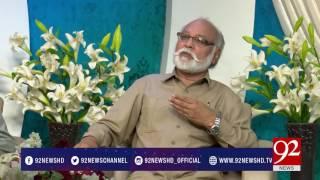 Subh e Noor (Syed Waris Shah RA) 20-06-2017 - 92NewsHDPlus