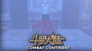 Combat Continent Trailer