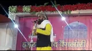 बेंगलौरी मस्तान अजीम मौ शान तकरीर का प्रोग्राम uors 2018 तकरीर नात सरीप|benglori mstaan tkrir |S bmb
