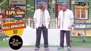 आया है Dr. Gulati का हमशकाल मोहल्ले में!   The Kapil Sharma Show Season 1