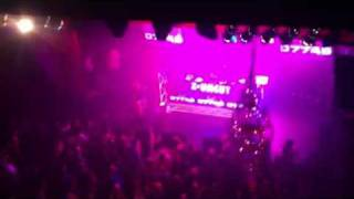 DJ EZ @ O2- 15th October 2011. 8 hour set