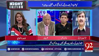 Election commission were not facilitate to women during election. | 11 August 2018