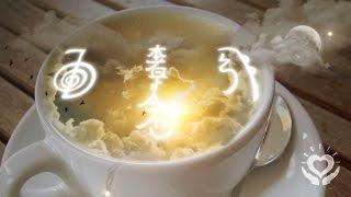 Morning Reiki | 3 minutes Reiki |  Healing Session