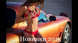 Skylar Grey - I Know You (DJ GulyamoFF Remix 2015)