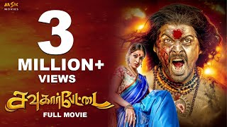 #Sowkarpettai Tamil  Horror Comedy Full Movie |  Srikanth | Raai Laxmi