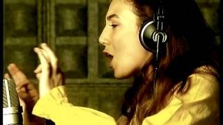 Maria Carrasco - Canto para ti : Neuve Music Morocco