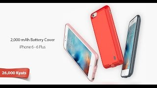 ROCK 2,000mAh iPhone Battery Cover