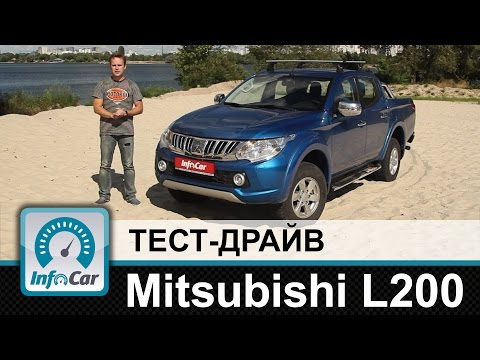 Mitsubishi L 200 Intense