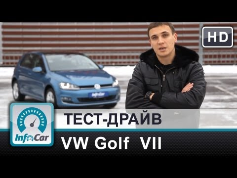 Volkswagen Golf Life