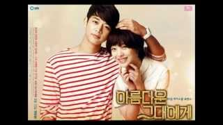 [MP3+DL] To The Beautiful You OST- 14. Various Artists-  Love Is All Around