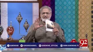 Subh e Noor - 22 July 2017 - 92NewsHDPlus