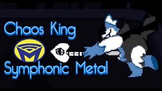 Deltarune The (not) Musical - CHAOS KING [Symphonic Metal Version] Man On The Internet