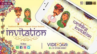 TRADITIONAL RAJASTHANI MARWARI UNIQUE THEME WEDDING INVITATION FOR WAHTSAPP | SAVE THE DATE | VG-701