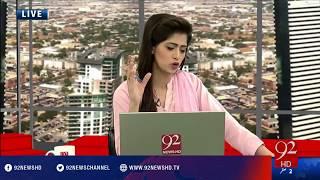 Bakhabar Subh - 03-11-2016 - 92NewsHD