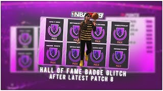 *NEW* HALL OF FAME BADGE GLITCH AFTER PATCH 8! MAX OUT YOUR BADGES IN ONE DAY 100% REAL! NBA 2K19