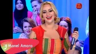Manel Amara Paroles de Bazness en exclusivité dans Ca medi Rien sur Hannibal TV