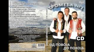 Tromedja №1 - Bukovcanka Rada (Audio 2017)