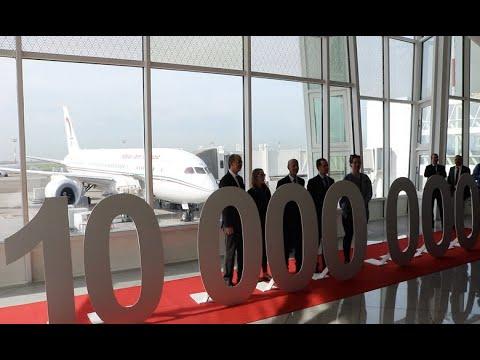 Video : L'Aéroport Mohammed V célèbre son 10 millionième passager