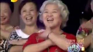 "Bizarre Chinese Old-folks Choir Covers Lady Gaga's ""Bad Romance"""