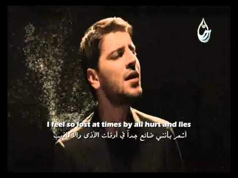 أنشودة  اللهم صل على سيدنا المصطفى للمنشد سامي يوسف مترجمة  للغة العربية