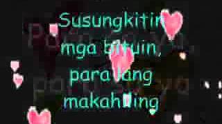 Kung Akin Ang Mundo   Erik Santos w  lyrics HQ