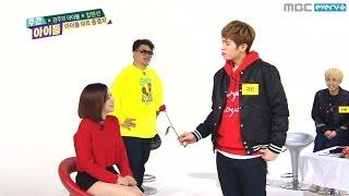 주간아이돌 - (Weekly Idol EP.233) UP10TION Make smile 'SNSD SUNNY' part.1