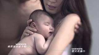 Watsons 'All About You feat PakHo Chau' DDB Group Hong Kong