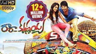 Ra Ra Krishnayya Latest Telugu Full Movie    2015    Sundeep Kishan, Regina, Jagapathi Babu width=