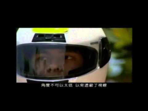 騎乘機車請務必戴安全帽 - YouTube