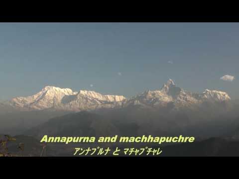ネパール・ヒマラヤの夜明け/Nepal Himalayan Dawn