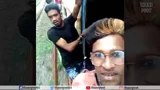 Thane Post । dangerous stunt in mumbai local train width=