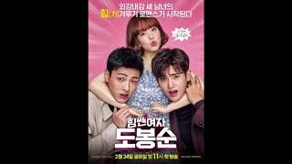 Strong Woman Do Bong Soon OST ~ I Fall In Love (Inst.)