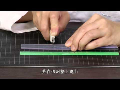 製作橡皮筋動力玩具車 - YouTube