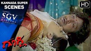 Sudeep dies climax scene | Gooli Kannada Movie | Kannada action scenes 37 | Sudeep, Mamatha Mohandas