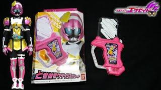 Kamen Rider Ex Aid - DX Tokimeki Crisis Gashat - Kamen Rider Poppy - 仮面ライダーエグゼイド