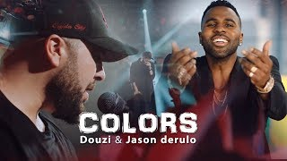 Douzi feat Jason Derulo - Colors (Official Music Video) !  الدوزي الوان بلادي